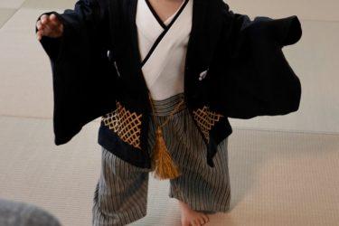 2020/05/05殿日記~袴風ロンパースを着せてみた~