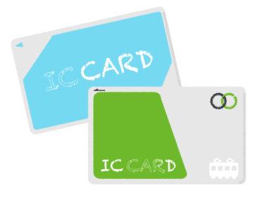 ICカード・電子マネーの正しい経理処理方法は?
