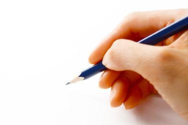 税理士試験の理論戦略~文字はどれくらい崩せるのか?※実際の解答用紙を一部公開