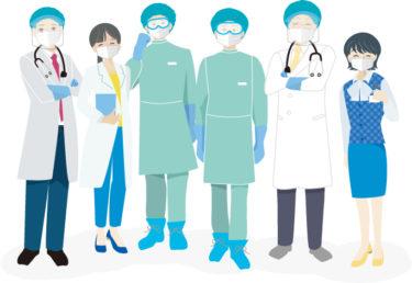 新型コロナウイルス感染症対応従事者慰労金の会計処理
