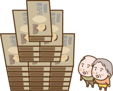 退職金の一時金受取が税制上有利な理由