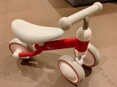 1歳から乗れる!アイデスのD-bike mini+(ディーバイクミニプラス:小型三輪車)がかなりイイ!