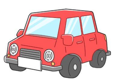 車を買ってもらったり名義変更したりすると贈与税がかかる?